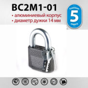 вс2м1-01_каталог
