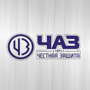 Замки завода ЧАЗ