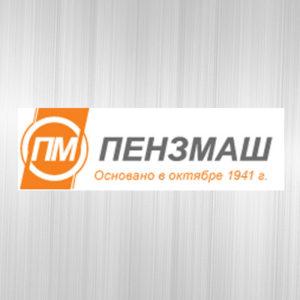Замки завода ПЕНЗМАШ