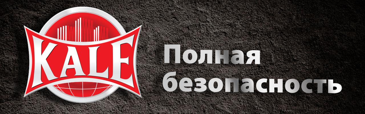 Замки дверные врезные, накладные, навесные купить в магазине в Москве Кале KALE
