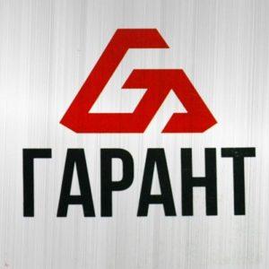 Замки Т.М. ГАРАНТ